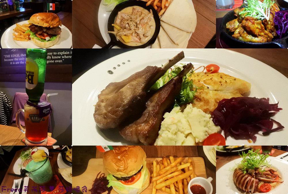 台南音樂餐廳【胖廚西式餐廳】運動轉播賽事觀賞.漢堡排餐歡樂氛圍.假日現場演唱