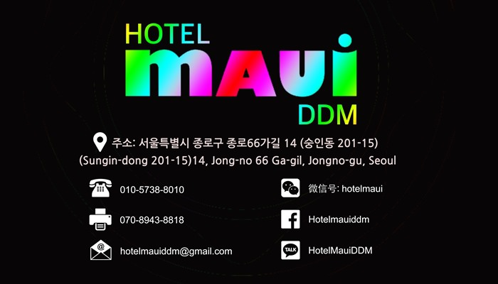 MAUI BUSINESS CARD FRONT NEW.jpg